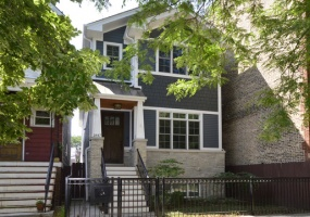 1847 Berteau Avenue, CHICAGO, Illinois 60613, 6 Bedrooms Bedrooms, 10 Rooms Rooms,4 BathroomsBathrooms,Single Family Home,For Sale,Berteau,10485547