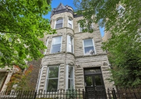 927 Newport Avenue, CHICAGO, Illinois 60657, 3 Bedrooms Bedrooms, 7 Rooms Rooms,2 BathroomsBathrooms,Condo,For Sale,Newport,10507649