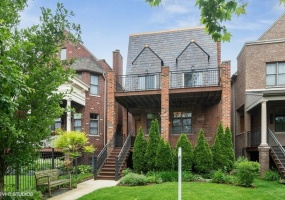 5038 Ravenswood Avenue, Chicago, Illinois 60640, 5 Bedrooms Bedrooms, 11 Rooms Rooms,4 BathroomsBathrooms,Single Family Home,For Sale,Ravenswood,10520600