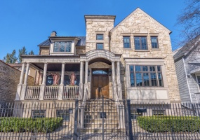 1742 Barry Avenue, Chicago, Illinois 60657, 5 Bedrooms Bedrooms, 13 Rooms Rooms,4 BathroomsBathrooms,Single Family Home,For Sale,Barry,10527984