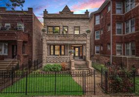 5155 Cullom Avenue, Chicago, Illinois 60641, 6 Bedrooms Bedrooms, 16 Rooms Rooms,4 BathroomsBathrooms,Two To Four Units,For Sale,Cullom,10558528