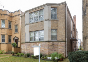 5717 St Louis Avenue, Chicago, Illinois 60659, 6 Bedrooms Bedrooms, 12 Rooms Rooms,Two To Four Units,For Sale,St Louis,10563457