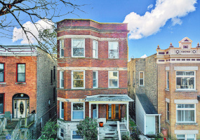 1643 Carmen Avenue, Chicago, Illinois 60640, 8 Bedrooms Bedrooms, 16 Rooms Rooms,Two To Four Units,For Sale,Carmen,10585754