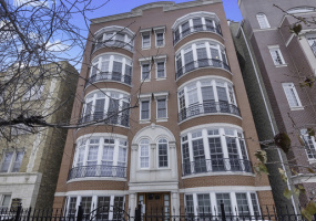 632 Wrightwood Avenue, Chicago, Illinois 60614, 2 Bedrooms Bedrooms, 5 Rooms Rooms,2 BathroomsBathrooms,Condo,For Sale,Wrightwood,10575532
